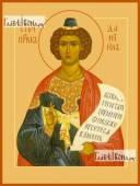 Даниил пророк, икона печатная