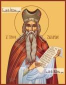 Захария праведный пророк икона на дереве печатная