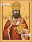 Иларион Верейский, икона на дереве печатная