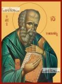 Иоанн Богослов апостол в греческом стиле икона на дереве печатная