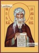 Иоанн Дамаскин икона на дереве печатная