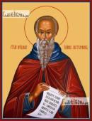 Иоанн Лествичник, икона печатная