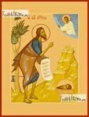 Иоанн Предтеча Креститель усекновение печатная на дереве икона