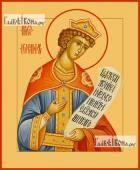 Иосиф Прекрасный, печатная на дереве икона