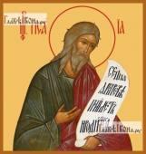 Исаия пророк печатная на дереве икона