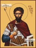 Каллистрат Византийский печатная на дереве икона