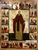 Кирилл, игумен Белозерский, печатная на дереве икона
