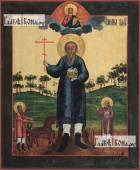 Конон Исаврийский, печатнаяна дереве икона