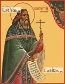 Константин Богородский, икона печатная