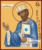 Константин равноапостольный, икона печатная