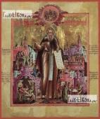 Макарий Унженский, икона печатная