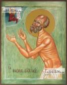 Максим блаженный Московский, печатная на дереве икона