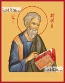 Матфей апостол поясной печатная на дереве икона