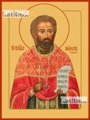 Мирон, Ржепик, священномученик, печатная на дереве икона