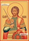 Никита Готфский великомученик печатная на дереве икона