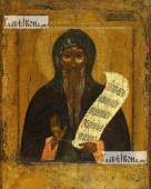 Никита Столпник, икона печатная