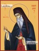 Никодим Святогорец, печатная икона