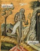 Онуфрий Великий печатная на дереве икона