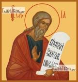 Осия пророк печатная икона