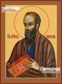 Павел апостол, печатная икона