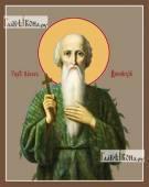 Павел Фивейский, печатная икона