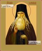 Паисий Величковский, печатная икона