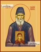 Паисий Святогорец с иконой печатная на дереве икона
