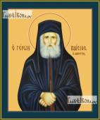 Паисий Святогорец, икона печатная