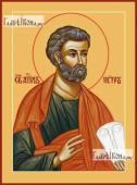 Петр апостол первоверховный печатная икона