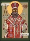 Петр, митрополит Крутицкий, печатная икона