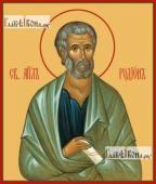 Родион апостол, печатная на дереве икона