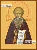 Савва Освященный, икона печатная