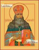 Сергий Тверской (Сребрянский), икона печатная