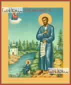 Симеон Верхотурский (с пейзажем), икона печатная