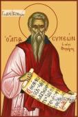 Симеон Новый Богослов, икона печатная