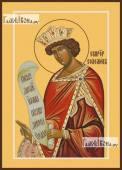 Соломон праотец, икона печатная