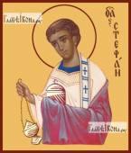 Стефан первомученик, икона печатная