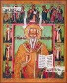 Стефан Пермский, икона печатная