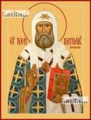Тихон патриарх Московский печатная икона