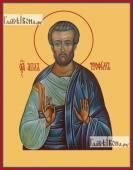 Трофим апостол от семидесяти печатная икона