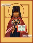 Фаддей, архиепископ Тверской, икона печатная