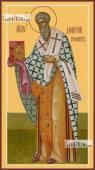 Дионисий апостол ростовой икона на дереве печатная