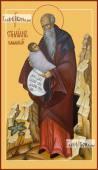 Стилиан преподобный, ростовой, печатная икона