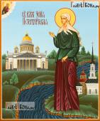 Ксения Петербургская икона писаная с пейзажем