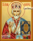 Николай Чудотворец в митре икона писаная артикул 577