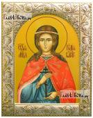 Иулия Юлия Карфагенская икона в ризе классической