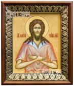 Алексий человек Божий икона на холсте в киоте-рамке