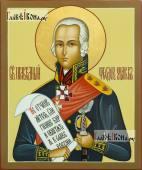 Икона Феодора Ушакова с простым фоном