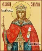 Икона святая великомученица Екатерина артикул 538