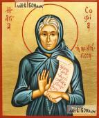 Рукописная икона святой Софии Хотокуриду (Клисурской), на золотом фоне
